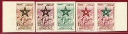 Morocco 1957 #C1, Color Proof X5, Sultan's Star Over Casablanca - Marruecos (1956-...)