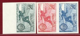 Morocco 1961 #55, Color Proof X3, 3rd Pan-Arabic Games - Morocco (1956-...)