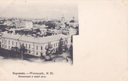 Woronesch N° 20    - T. Bon état - - Russia