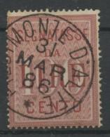 Italie (1894) Taxe N 21 (o) - 1878-00 Humbert I.