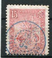 MADAGASCAR   N°  68  (Y&T)  (Oblitéré) - Madagascar (1889-1960)