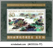 MARSHALL ISLANDS - 1995 INT'L STAMP & COIN EXPO/GARDENS OF SUZHOU CHINA M/S MNH - Marshall Islands