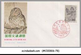 JAPAN - 1979 INTERNATIONAL LETTER WRITING WEEK / BIRDS - FDC - Uccelli