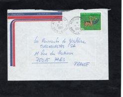 LSC 1980 - Cachet ABIDJAN - COTE D'IVOIRE Sur Timbre (sauterelle - Criquet) - Côte D'Ivoire (1960-...)