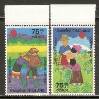 Thailand 1980 Mi# 932-933 ** MNH - Children's Day - Thaïlande