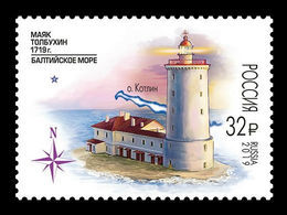 Russia 2019 Mih. 2741 Tolbukhin Lighthouse MNH ** - 1992-.... Federation