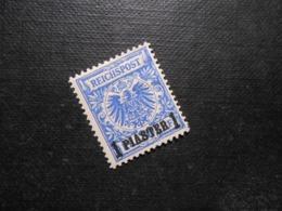 D.R.8d  1PIA Auf 20Pf*MLH  Deutsche Auslandpostämter (Türkei) 1889  Mi 8,00 € - Offices: Turkish Empire