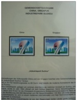 Emissioni Congiunte CINA 2004, Suzhou Park  Joint Issue SINGAPORE 2 Serie Cpl. 2v. Nuovi** - Gemeinschaftsausgaben