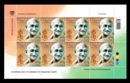 Cyprus 2019 Mih. 1417 Mahatma Gandhi (M/S) MNH ** - Cyprus (Republic)