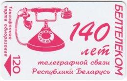 BELARUS A-122 Chip Beltelkom - Communication, Historic Telephone - Used - Belarus