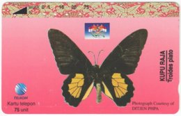 INDONESIA A-359 Magnetic Telekom - Painting, Animal, Butterfly - Used - Indonesien