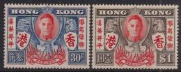 Hong Kong 1946 KGV1 Set Victory Stamps SG 169 - 170 MM ( 1467 ) - Hong Kong (...-1997)