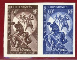 New Caledonia 1968 #C61, Color Proof Pair, Mare Dancers - Unused Stamps
