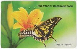 SOUTH KOREA A-593 Magnetic Telecom - Animal, Grasshopper - Used - Corea Del Sud