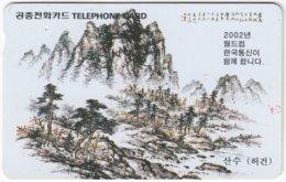 SOUTH KOREA A-607 Magnetic Telecom - Painting, Modern Art - Used - Corea Del Sud