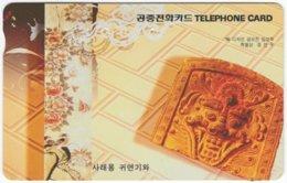 SOUTH KOREA A-608 Magnetic Telecom - Culture, Traditional Craft - Used - Corea Del Sud