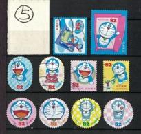 Japan 2016.07.01 Greetings, Doraemon (used)⑤ - Usati