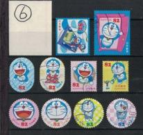 Japan 2016.07.01 Greetings, Doraemon (used)⑥ - 1989-... Empereur Akihito (Ere Heisei)