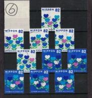 Japan 2016.09.30 The 100th Anniv. Of Postal Life Insurance Service (used)⑥ - 1989-... Empereur Akihito (Ere Heisei)