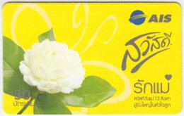 THAILAND C-792 Prepaid 1-2-call/AIS - Plant, Flower - Used - Thaïland