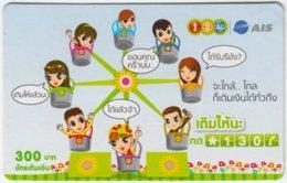 THAILAND C-947 Prepaid 1-2-call/AIS - Cartoon - Used - Thaïland