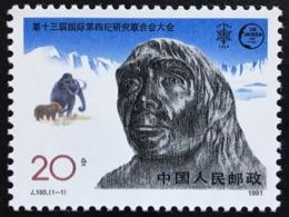 China 1991 S#2346 J180 Quatenary Research MNH - 1949 - ... République Populaire