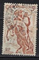 CAMEROUN             N°     YVERT   289    OBLITERE       ( Ob  5/46 ) - Camerún (1915-1959)