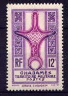 GHADAMES - 5** - CROIX D'AGADES - Unused Stamps