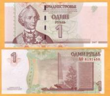 2007 Moldova ; Moldavie ; Moldau  Transnistria.  1 RUB   6191450 - Moldavië