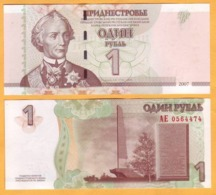2007 Moldova ; Moldavie ; Moldau  Transnistria.  1 RUB   0564474 - Moldavië