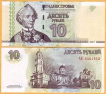 2007 Moldova ; Moldavie ; Moldau  Transnistria.  10 RUB   0401953 UNC - Moldavië