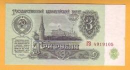 1961 RUSSIA RUSSIE USSR URSS 3 Rub  4919105 - Russia