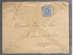 23779 - De KAMPALA Pour La France - Protectorados De África Oriental Y Uganda
