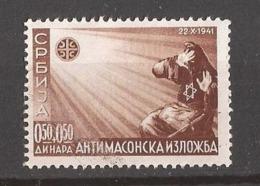 XXV I  AKTION AUSFERKAUF  1942 GERMANIA DEUTSCHE BESETZUNG SRBIJA SERBIEN  ANTIFREIMAURER  MASONI MNH  INTERESSANT - Freimaurerei