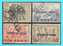 GREECE- GRECE- HELLAS 1944: New Drachmas Compl Set Used - Grèce