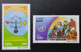 EGYPT EGYPTE 2001 DIALOGUE DIALOGO DIALOG AMONG CIVILIZATIONS CIVILISATIONS JOINT ISSUE RARE MNH - Emissions Communes