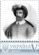 Ukraine 2015, Geography, Great Voyager Juan Sebastián Elcano, 1v - Ukraine
