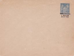 Enveloppe Sage 15 C Bleu J65  Neuve - Enveloppes Types Et TSC (avant 1995)