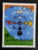 BULGARIA DIALOGUE AMONG CIVILIZATIONS CIVILISATIONS DIALOG DIALOGO JOINT ISSUE 2001 MNH ** - Emissions Communes