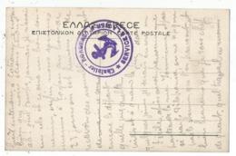 CACHET VIOLET ANCRE CHALUTIER RORQUAL CARTE DE GRECE CORFOU - Postmark Collection (Covers)