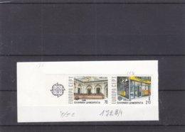 Grèce - Yvert 1728 / 9 ** - Europa 1990 - Timbres Du Carnet - Valeur 8,50 Euros - 1990