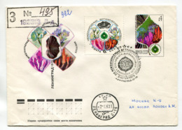 REGISTERED COVER USSR 1975 INT. BOTANIC CONGRESS LENINGRAD #75-303 SPP - 1923-1991 URSS