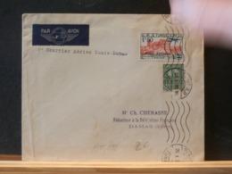 A11/058    LETTRE  TUNESIE   1° COURRIER TUNIS - DAMAS  1939 - Lettres & Documents
