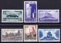 Italia Repubblica 1951 Lotticino Commemorativi Nuovi Integri - 6. 1946-.. Republic