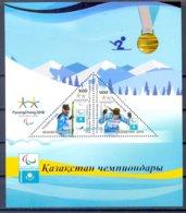 KAZAKHSTAN (AZI 030) - Winter 2018: Pyeongchang