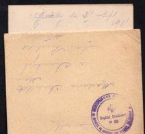 """L-   -Cachet :  """"  Hôpital Auxilliaire  N° 88- Société De Secours Aux Blessés Militaires- """"  GENTILLY - Guerra Del 1914-18"""
