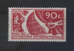 REF241019 TIMBRE FRANCE YVERT ...NUMERO 326 LUXE - Non Classés