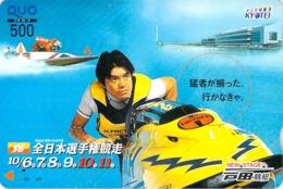 SPORT NAUTIQUE - JET SKI - MOTONAUTISME - NAUTISME -  BATEAU - RAFTING - VOILE -- TELECARTE JAPON - Sport