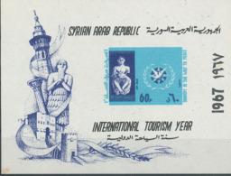 Internationales Jahr Tourismus 1967 Syrien Block Ungezähnt - Tourismus Als Weg Zum Frieden - Other