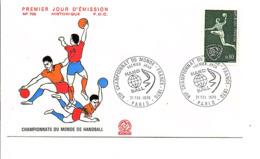 FDC 1970 CHAMPIONNAT DU MONDE DE HANDBALL - 1970-1979